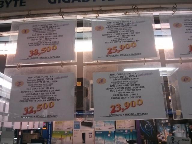 Pantip Market Checkprice 0 35