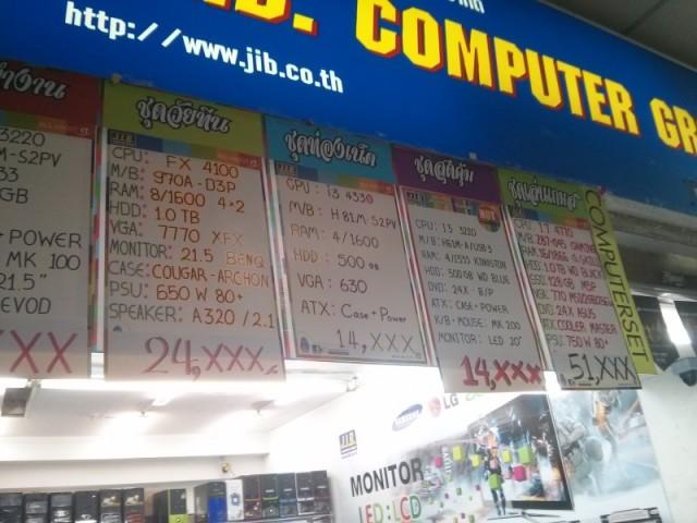 Pantip Market Checkprice 0 73