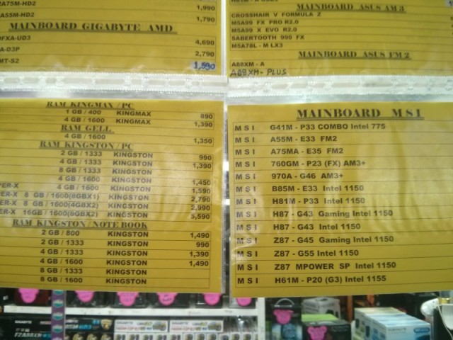 Pantip Market Checkprice 0 75