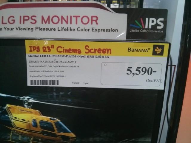 Pantip Market Checkprice 0 81
