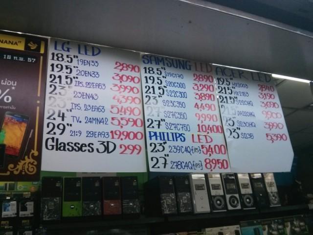 Pantip Market Checkprice 0 82