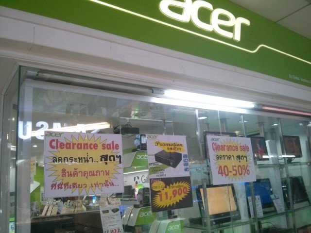 Pantip Market Checkprice 0 90