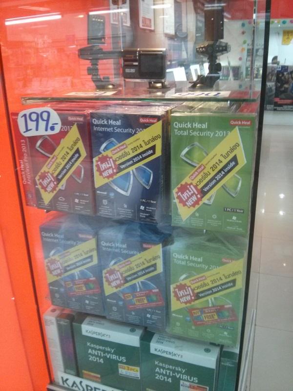Pantip Market Checkprice 0 93