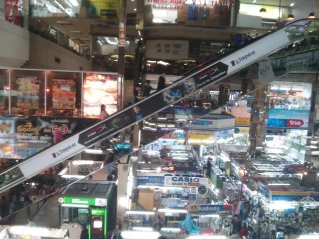 Pantip Market Checkprice 0 97