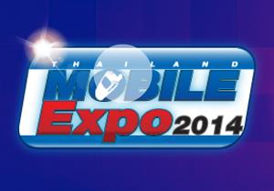 โปรโมชั่นงานมือถือ Thailand Mobile Expo 2014 [TME 2014]