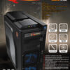 catalog Ultimate2