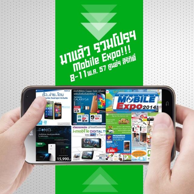 fb-promotion-01