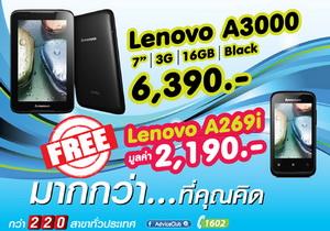 รวมโปรโมชั่นสมาร์ทโฟน-แท็บเล็ตเด็ดๆ ในงาน Thailand Mobile Expo 2014 อยากจัดมือถือต้องไป!
