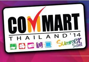 [Commart Summer Sale 2014] Brochure Promotion Notebook Tablet PC