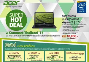 Acer ส่งโปรโมชั่นเด็ด พิเศษกว่าทุกงาน ดับร้อนคอไอที ในงาน Commart Summer Sale 2014