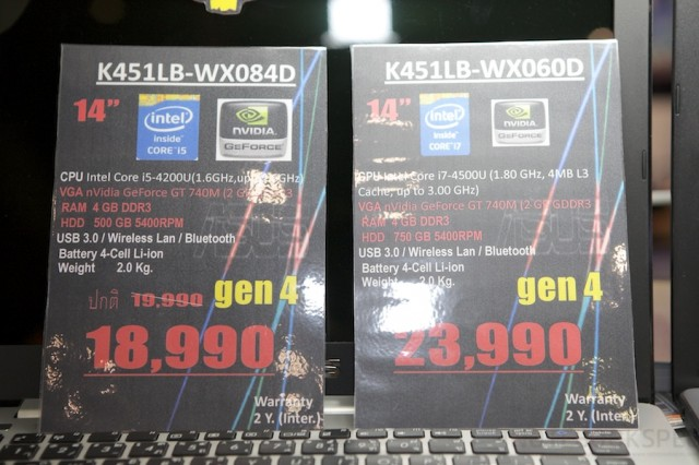 Commart Summer Sale 2014 ASUS Toshiba Dell Sony 003