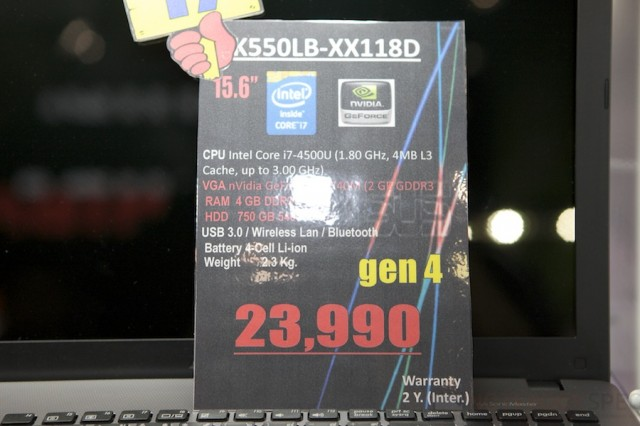 Commart Summer Sale 2014 ASUS Toshiba Dell Sony 004