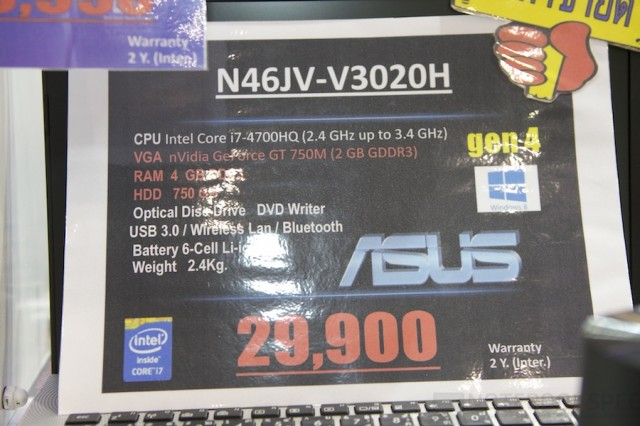 Commart Summer Sale 2014 ASUS Toshiba Dell Sony 005