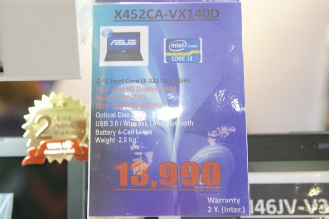 Commart Summer Sale 2014 ASUS Toshiba Dell Sony 010
