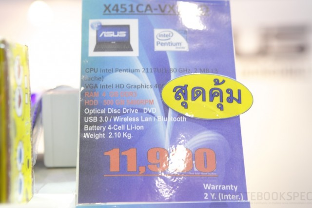 Commart Summer Sale 2014 ASUS Toshiba Dell Sony 011