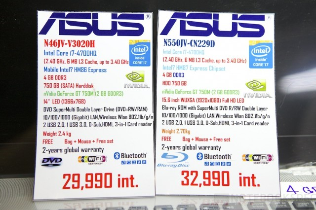 Commart Summer Sale 2014 ASUS Toshiba Dell Sony 015