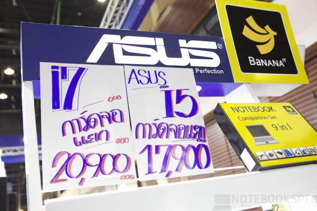 Commart Summer Sale 2014 ASUS Toshiba Dell Sony 016