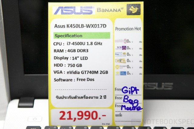 Commart Summer Sale 2014 ASUS Toshiba Dell Sony 017