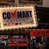 Commart2014 01 1