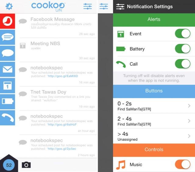 cookoo app