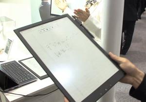 Sony เปิดตัวกระดาษดิจิตอล ขนาด 13 นิ้ว รองรับการเขียน ราคา 35,750 บาท