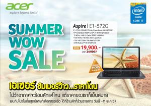 Acer ส่งโปรโมชั่นซัมเมอร์ว๊าว...ราคาโดน ทั้งโน้ตบุ๊คและแท็บเล็ต ถึงวันที่ 11 พฤษภาคมนี้