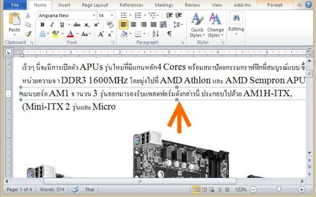 PDFMate PDF Converter Free-8