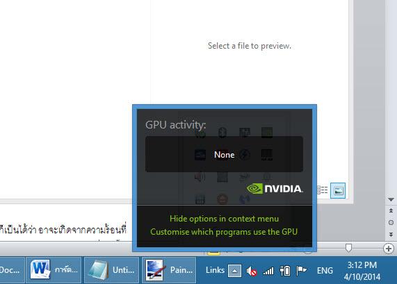 VGA-nvidia-0