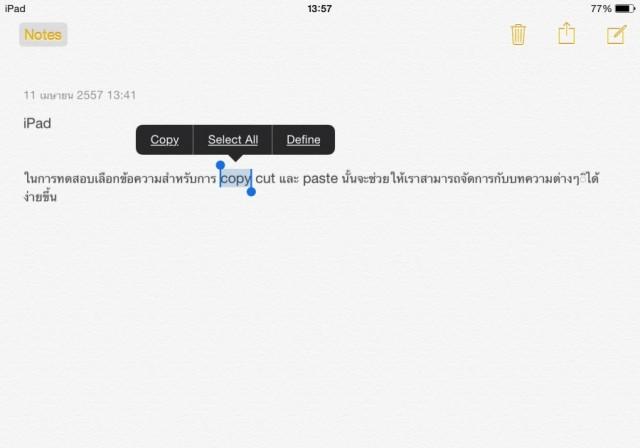 iPad-typing-3