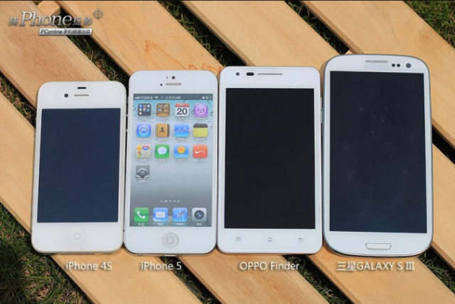 iPhone-5-vs-Samsung-Galaxy-S3-vs-iPhone-4S-vs-Oppo-Finder-01-675x451