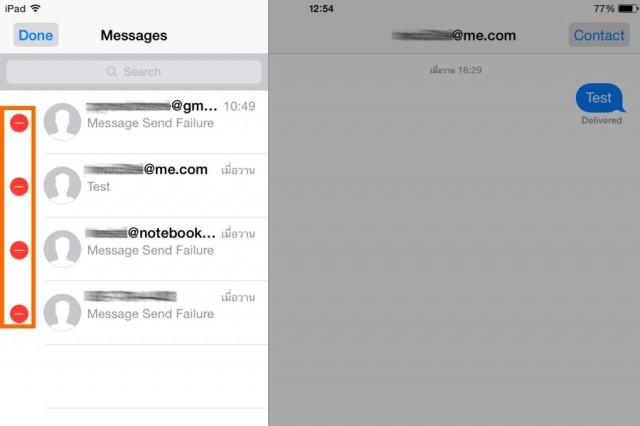 ipad-message-delete-3