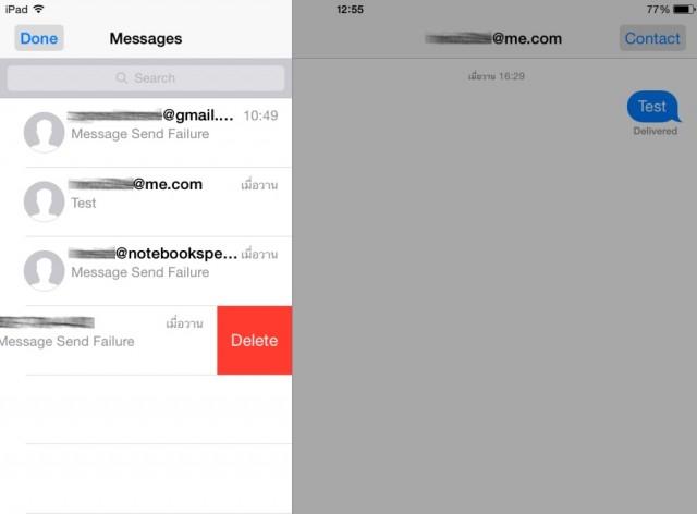 ipad-message-delete-4