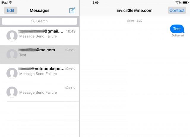 ipad-message-image-1