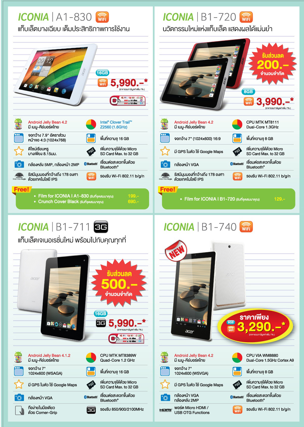 Final Leaflet Mobile Expo_OS-2