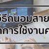 HP Pavilion 15 2017 Review 51 copy