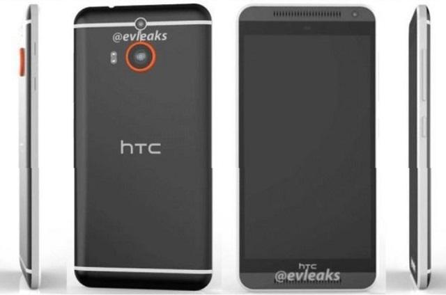 HTC-new-gadget-02-600