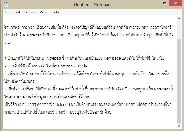 Notepad-Diary-0