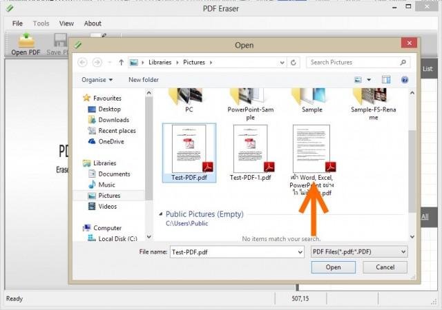 PDF Eraser-2