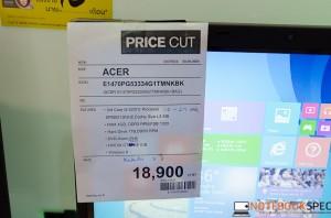 Power buy expo-10