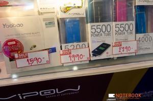 Power buy expo-110