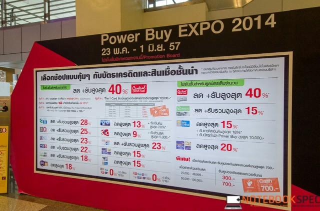 Power buy expo-121