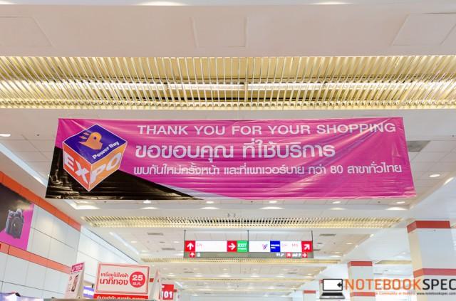 Power buy expo-146