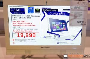 Power buy expo-23