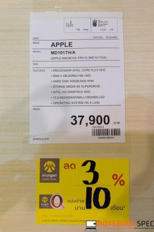 Power buy expo-32