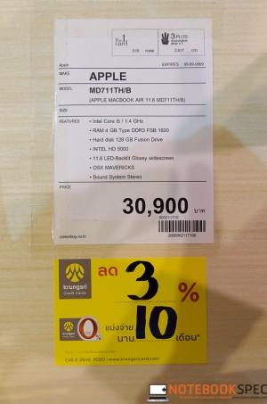 Power buy expo-33