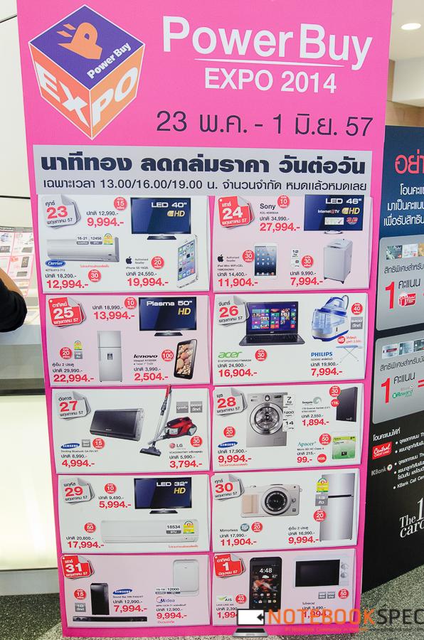 Power buy expo-4