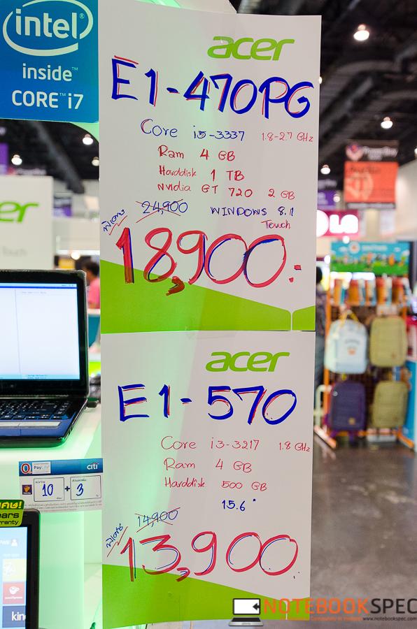 Power buy expo-8