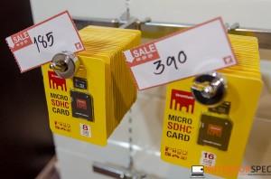 Power buy expo-94
