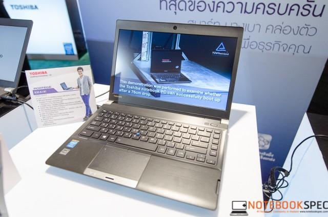 Toshiba PR-15