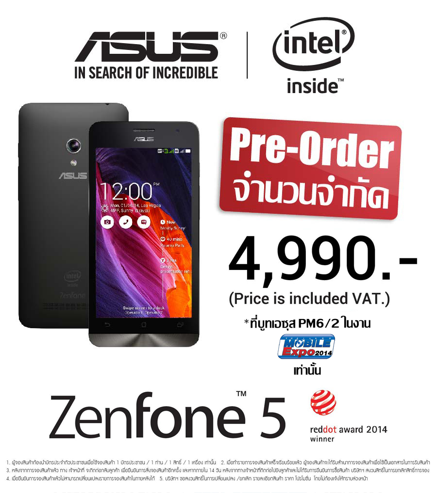 ZenFone 5_PreOrder